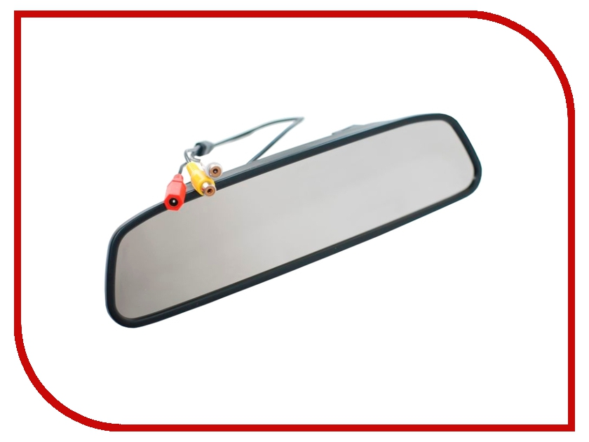 Монитор в авто AutoExpert DV-110 монитор в авто autoexpert dv 550