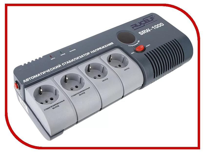 Стабилизатор Rucelf SRW-1000-D Blue стабилизатор rucelf srw 5000va d