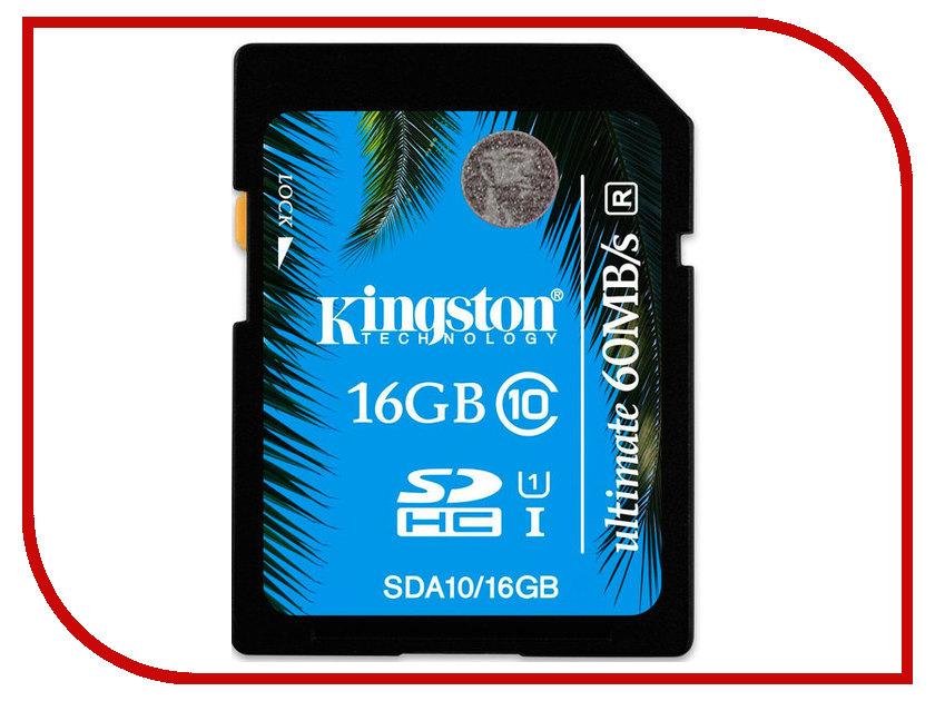 Карта памяти 16Gb - Kingston - Secure Digital HC Ultimate UHS-I Class 10 SDA10/16GB