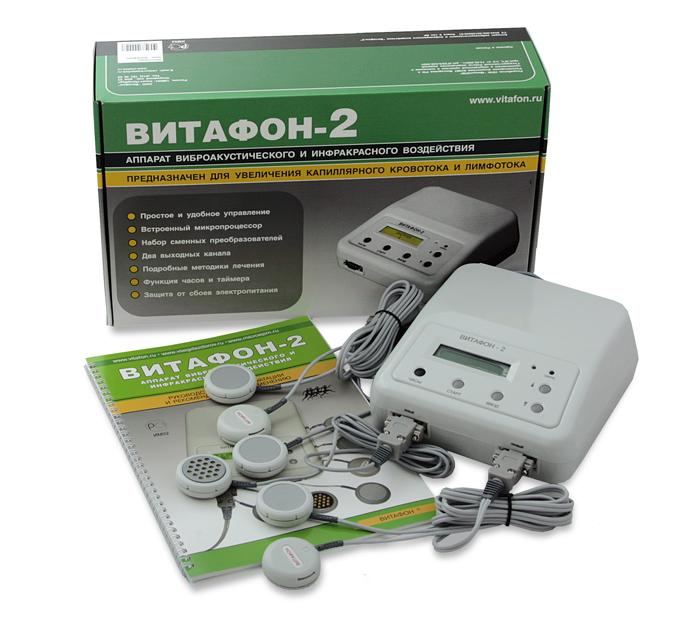 Аппарат Витафон-2 — Витафон-2