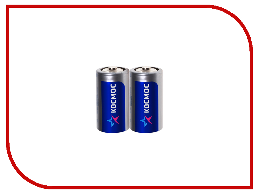 Батарейка D - Космос / Supermax R20 (2 штуки)<br>
