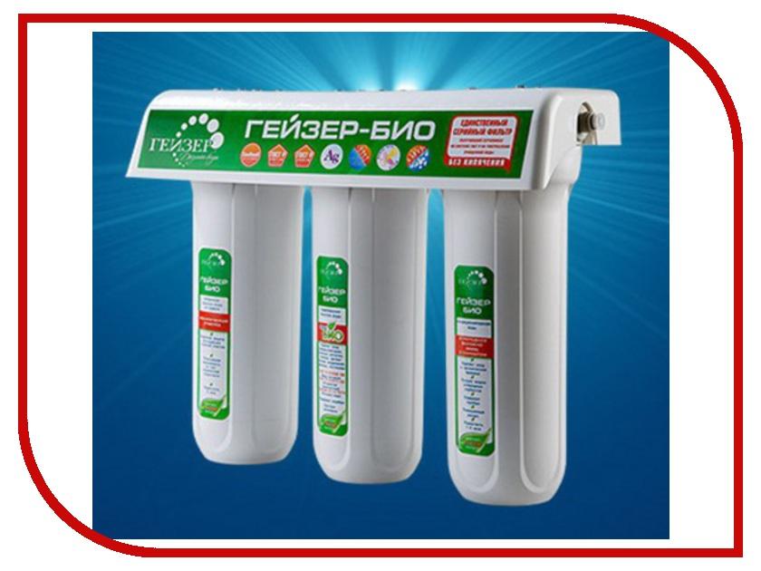 3 Био 321  Фильтр для воды Гейзер 3 Био 321