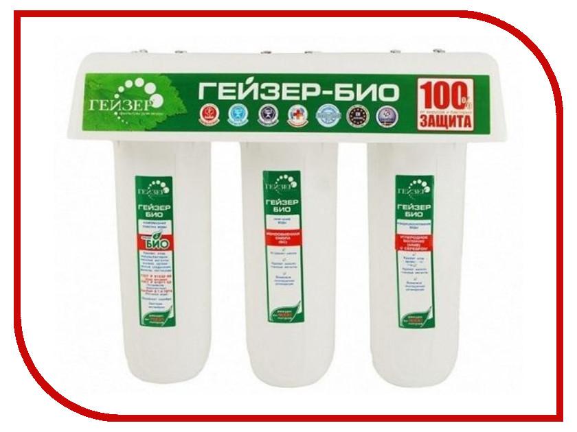 Фильтр для воды Гейзер 3 Био 331 16016 фильтр гейзер ультра био 421 11042