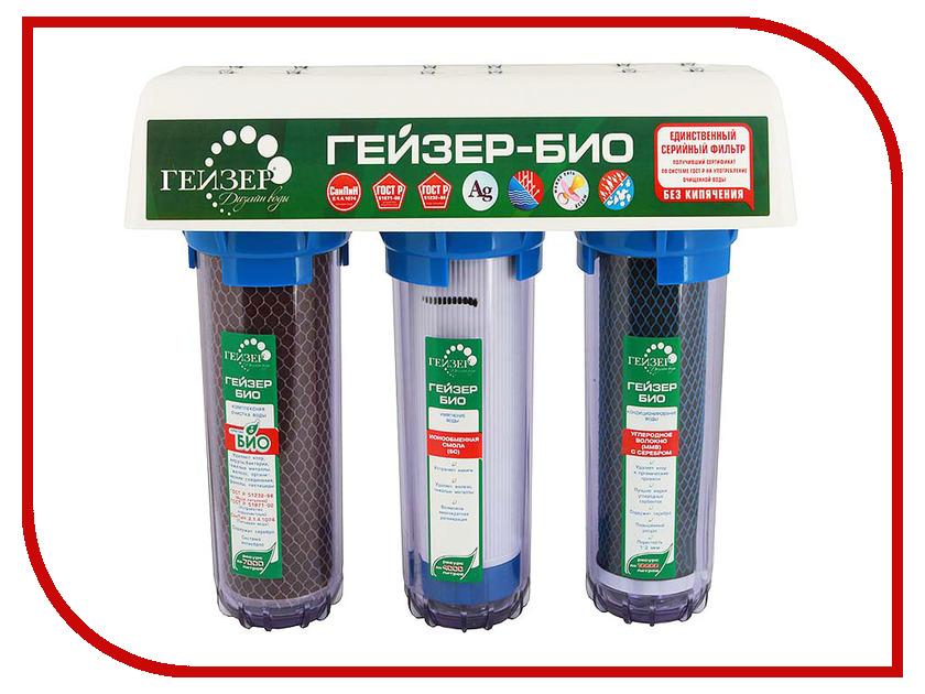 Фильтр для воды Гейзер 3 Био 332 фильтр гейзер ультра био 421 11042
