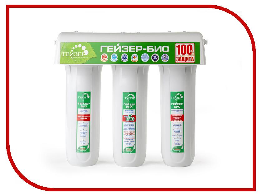 Фильтр для воды Гейзер 3 Био 341 фильтр гейзер ультра био 421 11042