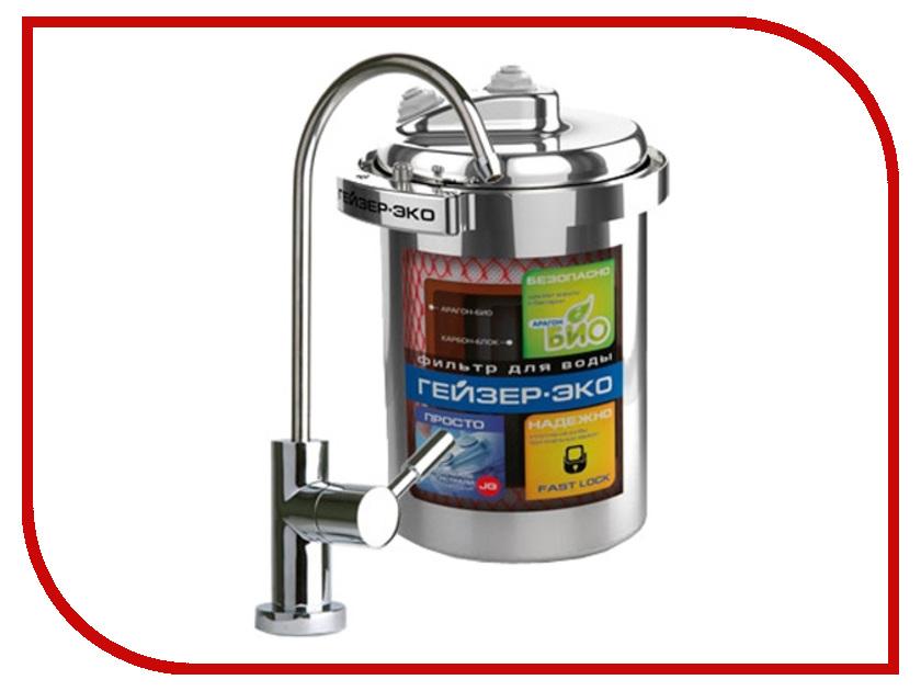 Фильтр для воды Гейзер ЭКО цена и фото