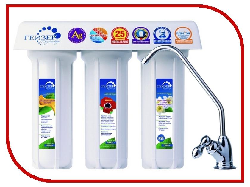 Фильтр для воды Гейзер 3 ИВЖ Люкс<br>
