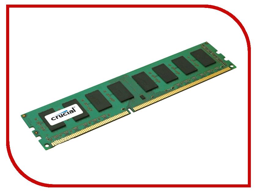 Модуль памяти Crucial DDR3 DIMM 1600MHz PC3-12800 - 4Gb CT51264BA160BJ