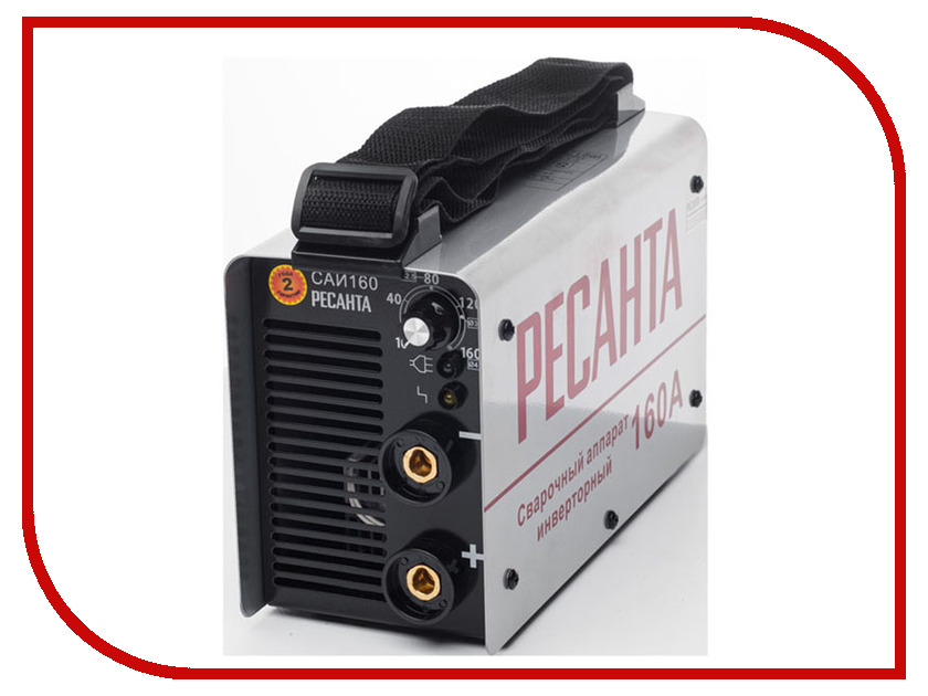 Сварочный аппарат Ресанта САИ 160 сварочный полуавтомат ресанта саипа 135