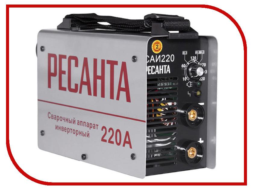 Сварочный аппарат Ресанта САИ 220 аппарат сварочный ресанта саи 160к 65 35