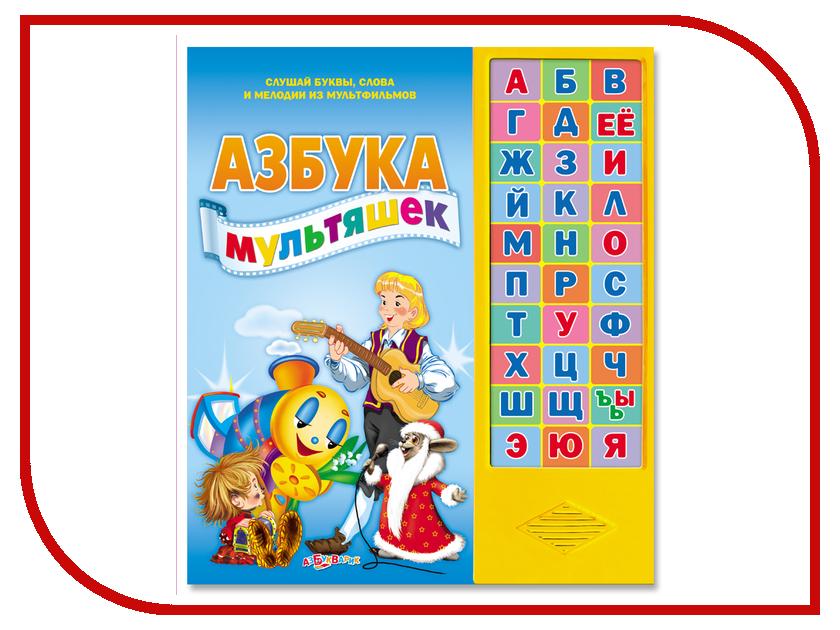 Игрушка Азбука мультяшек. Слушай буквы, слова и мелодии из мультфильмов<br>