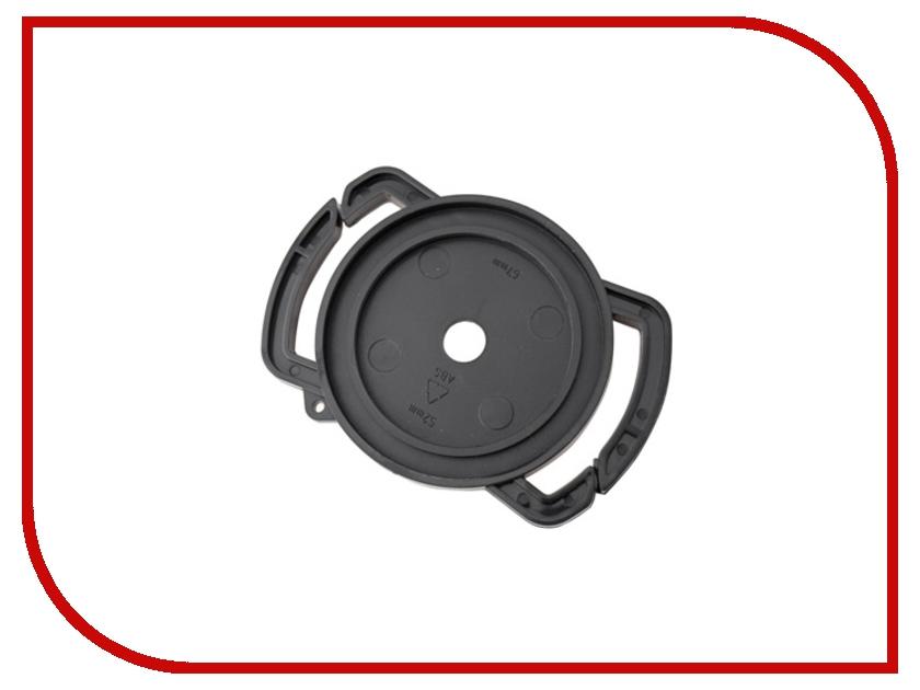 Аксессуар Держатель для крышек объективов Fujimi Cap Buckle FCB-1 40.5mm, 49mm, 62mm<br>