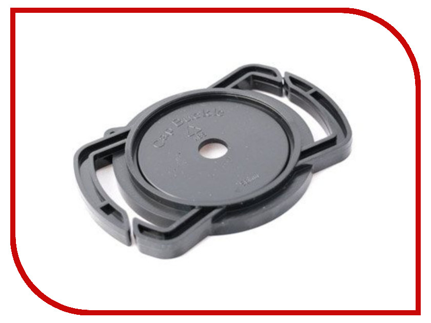 Аксессуар Держатель для крышек объективов Fujimi Cap Buckle FCB-4 72mm, 77mm, 82mm