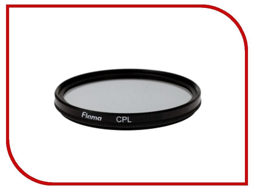 Светофильтр Flama Circular-PL 46mm<br>