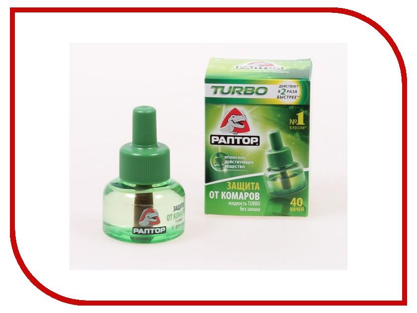 Средство защиты от комаров РАПТОР TURBO жидкость 40 ночей