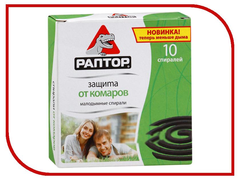 Средство защиты от комаров РАПТОР Спираль без запаха 10шт new F4002<br>