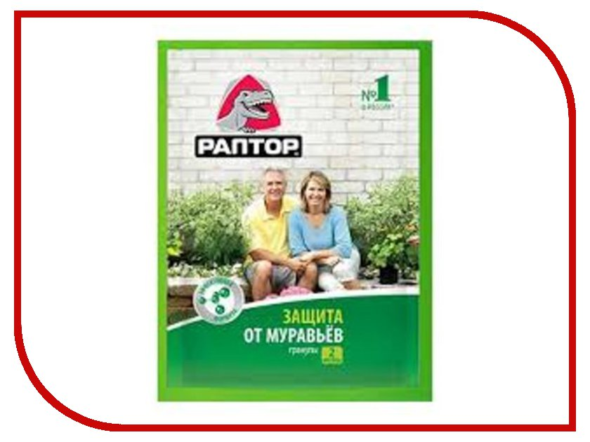 Средство защиты РАПТОР Саше в гранулах 100гр