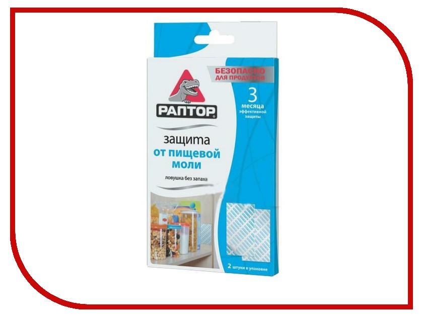 Средство защиты РАПТОР Ловушка без запаха 2шт ловушка для тараканов раптор литьевая 6 шт