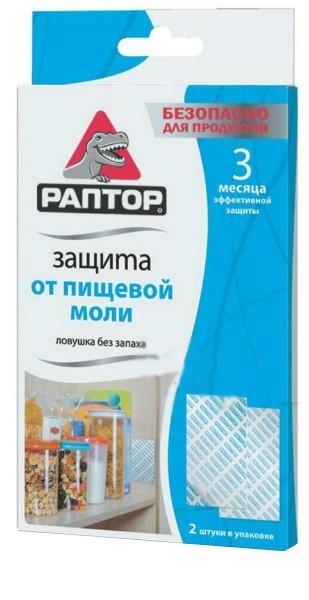 Средство защиты РАПТОР Ловушка без запаха 2шт
