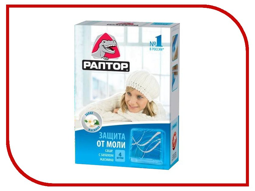 Средство защиты РАПТОР Саше с запахом жасмина 4шт