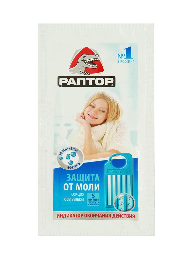 Средство защиты РАПТОР Секция без запаха с индикатором
