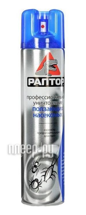 Средство защиты РАПТОР Аэрозоль 350мл  Pleer.ru  127.000