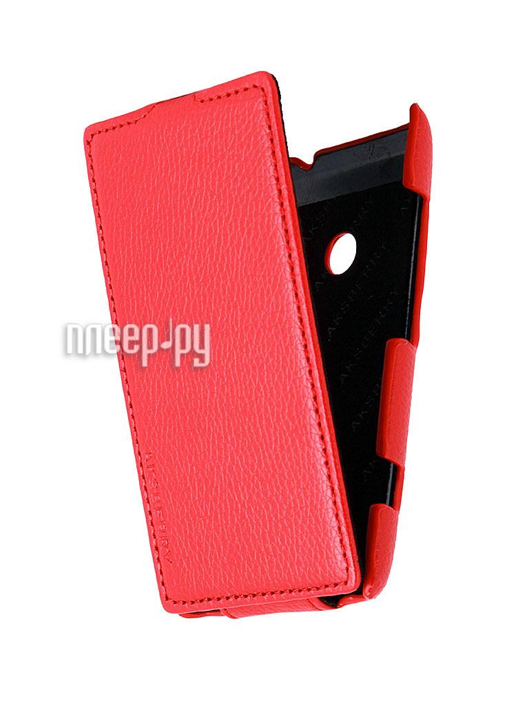 Аксессуар Чехол Nokia Lumia 520 Nillkin Fresh Series Leather Case / LaZarr Protective Case Red  Pleer.ru  398.000