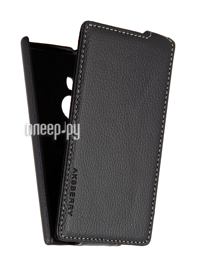 Аксессуар Чехол Nokia Lumia 925 Aksberry  Pleer.ru  1129.000