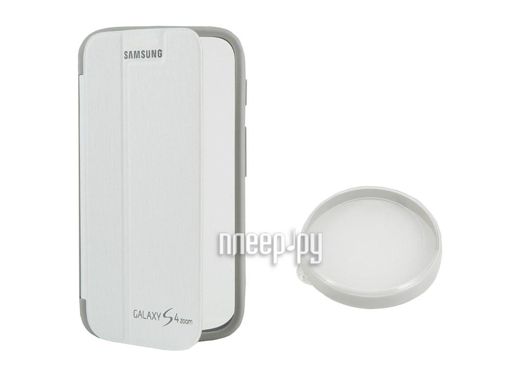 Аксессуар Чехол Samsung SM-C101 Galaxy S4 Zoom EF-GGS10FWEGRU White  Pleer.ru  497.000