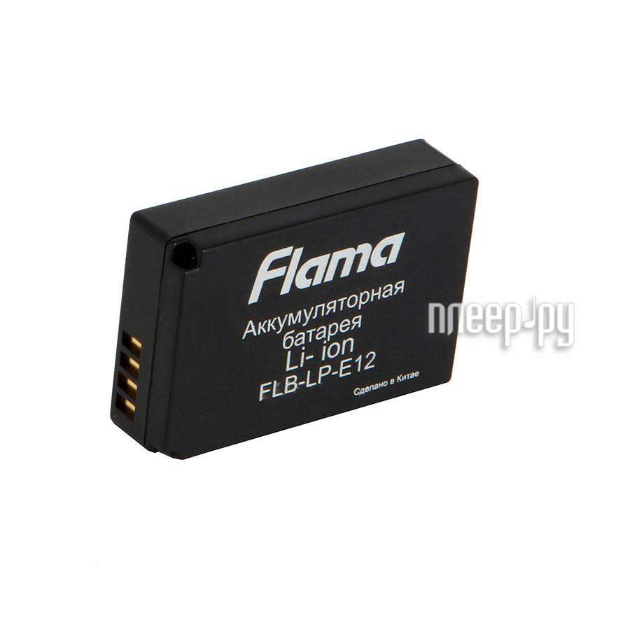 Аккумулятор Flama FLB-LP-E12  Pleer.ru  1015.000