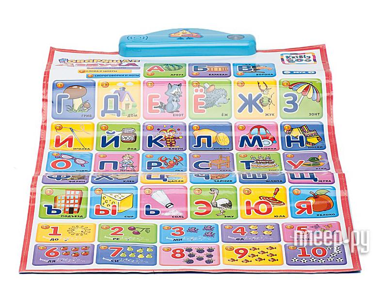 Звуковой плакат KriBly Boo Говорящая азбука  Pleer.ru  661.000