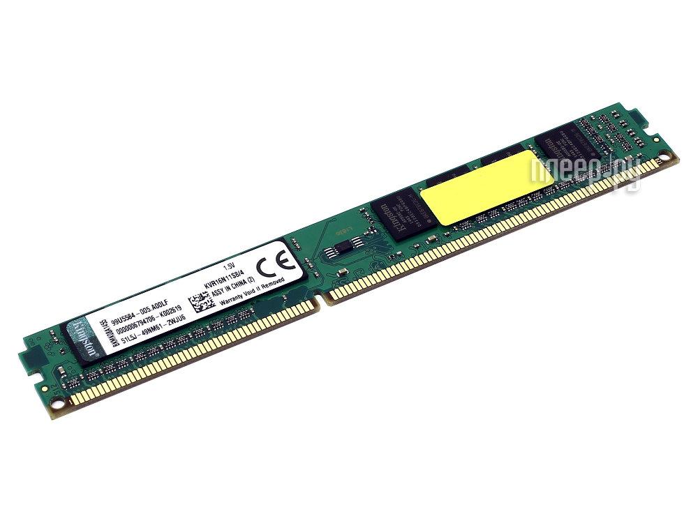 Модуль памяти Kingston PC3-12800 DIMM DDR3 1600MHz - 4Gb KVR16N11S8/4