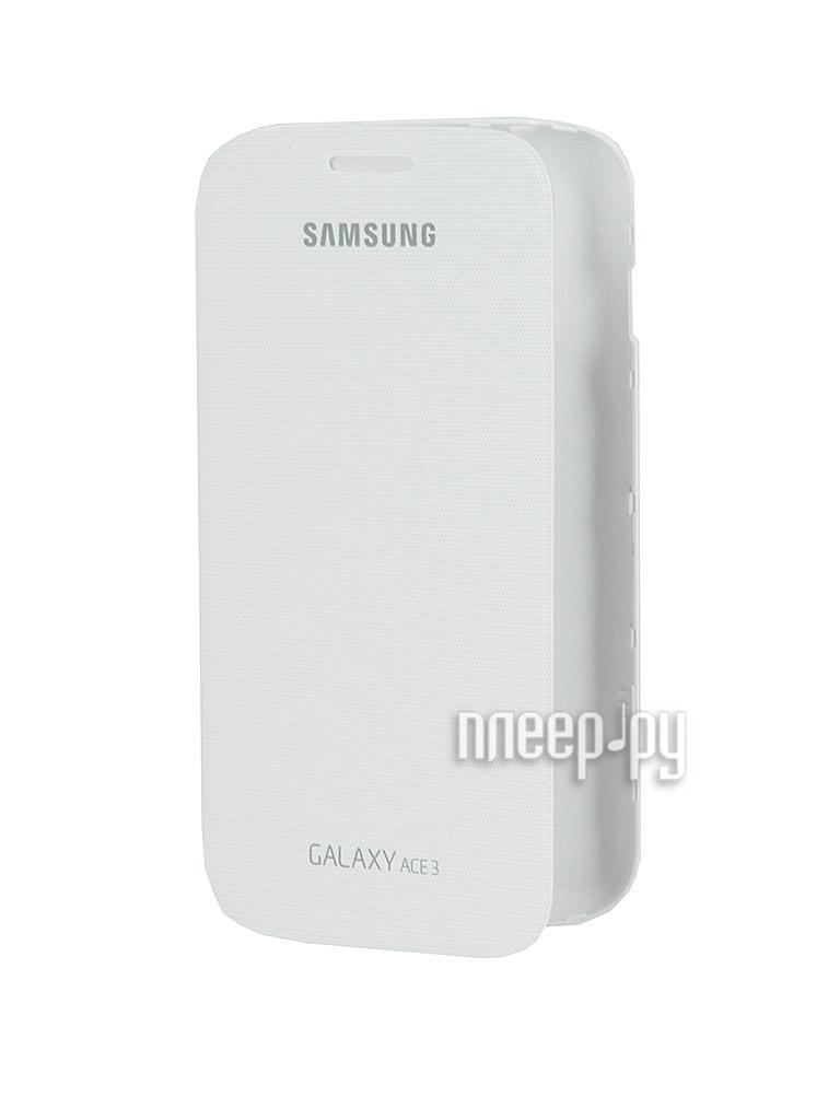 Аксессуар Чехол Samsung Galaxy Ace 3 S7270 EF-FS727BWEGRU White  Pleer.ru  679.000