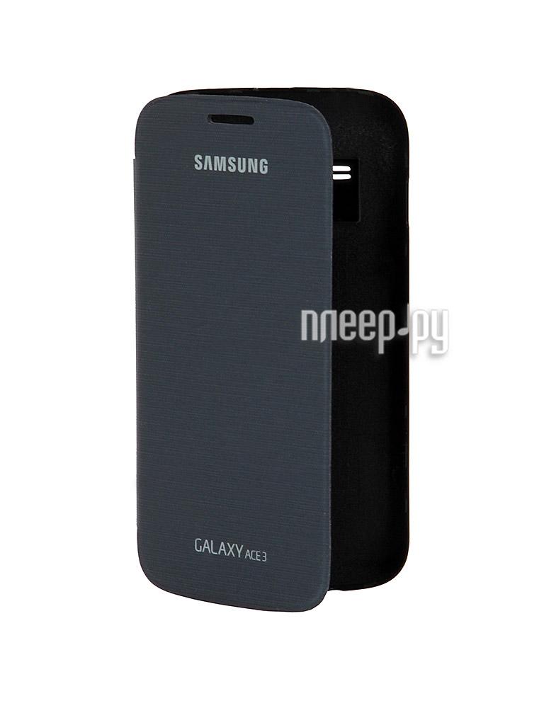 Аксессуар Чехол Samsung Galaxy Ace 3 S7270 EF-FS727BBEGRU Black  Pleer.ru  679.000