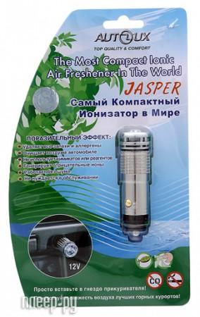 Ионизатор Jasper 34815/5428 Silver  Pleer.ru  845.000