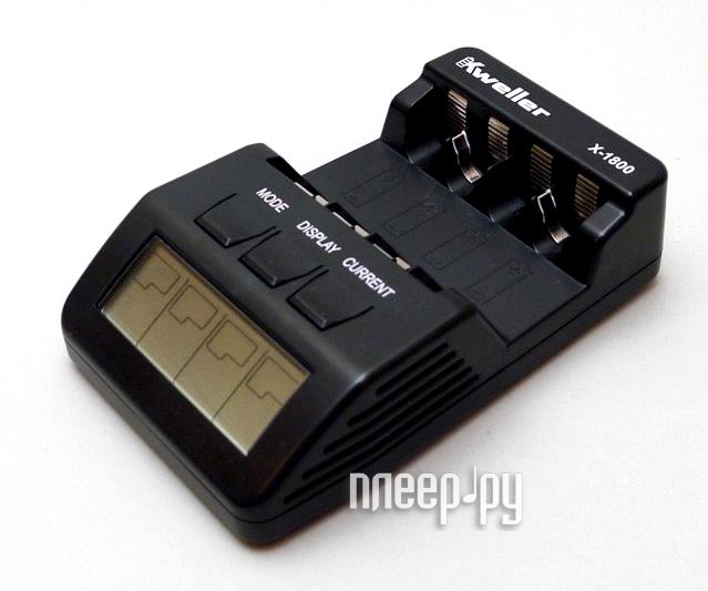 Зарядное устройство Kweller X-1800. Доставка по России
