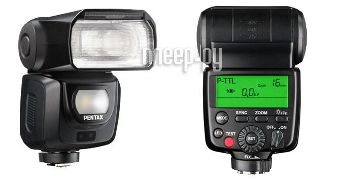 Вспышка Pentax AF-540FGZ II  Pleer.ru  22851.000