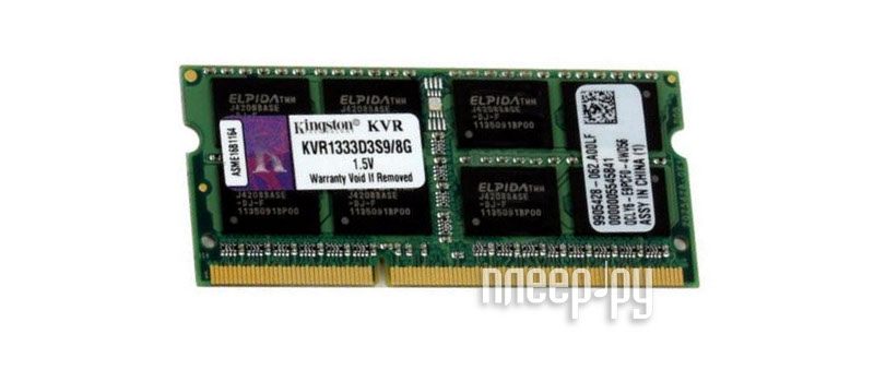 Модуль памяти Kingston PC3-10600 SO-DIMM DDR3 1333MHz - 8Gb KVR1333D3S9/8G  Pleer.ru  2766.000
