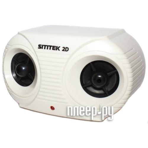 Средство защиты Sititek 2D  Pleer.ru  1250.000