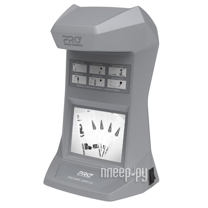 Детектор валют Pro Intellect Technology PRO COBRA 1350IR LCD  Pleer.ru  2666.000