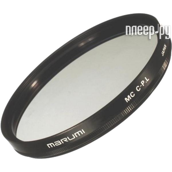 Светофильтр Marumi MC-C-PL 62mm  Pleer.ru  2764.000