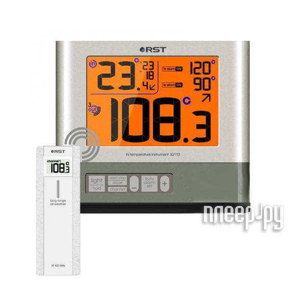 Термометр RST 77110 за 2157 рублей