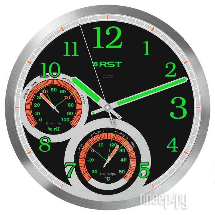 Часы RST 77723
