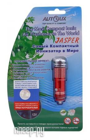 Ионизатор Jasper 34815 Red  Pleer.ru  844.000