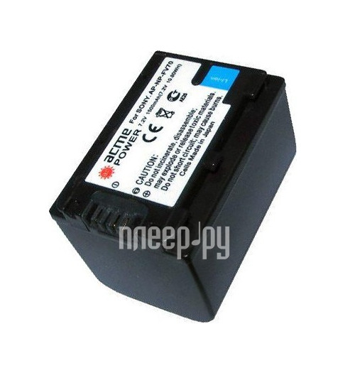 Аккумулятор AcmePower AP FV-70