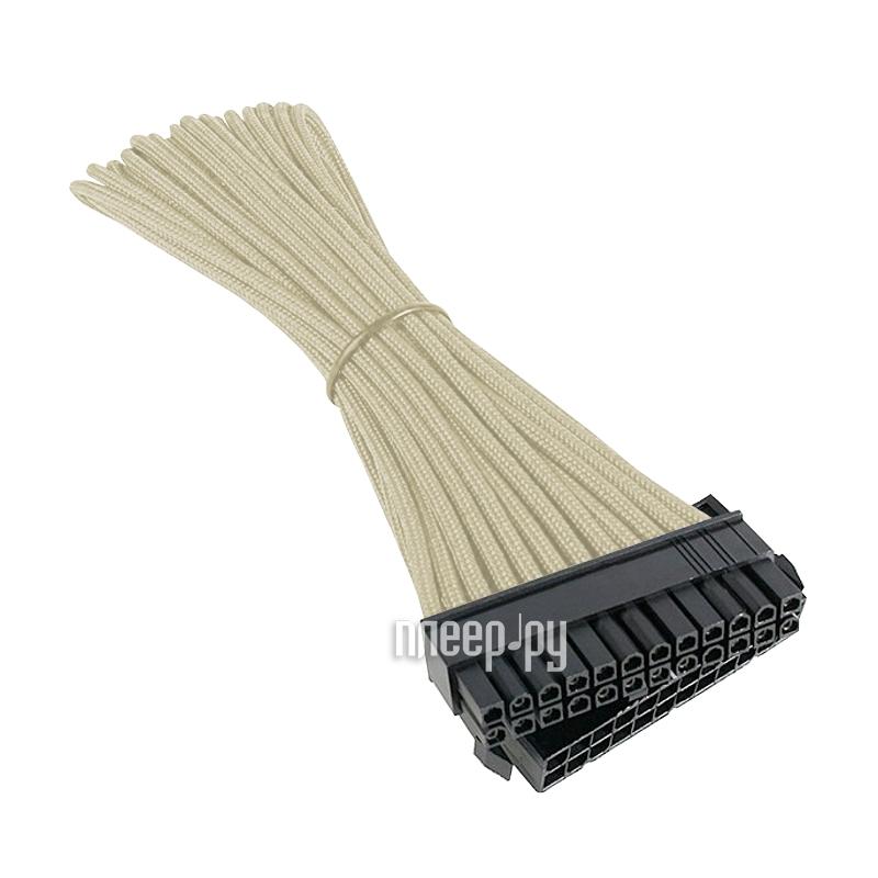 Аксессуар BitFenix ATX 24-pin 30cm White-Black  Pleer.ru  122.000
