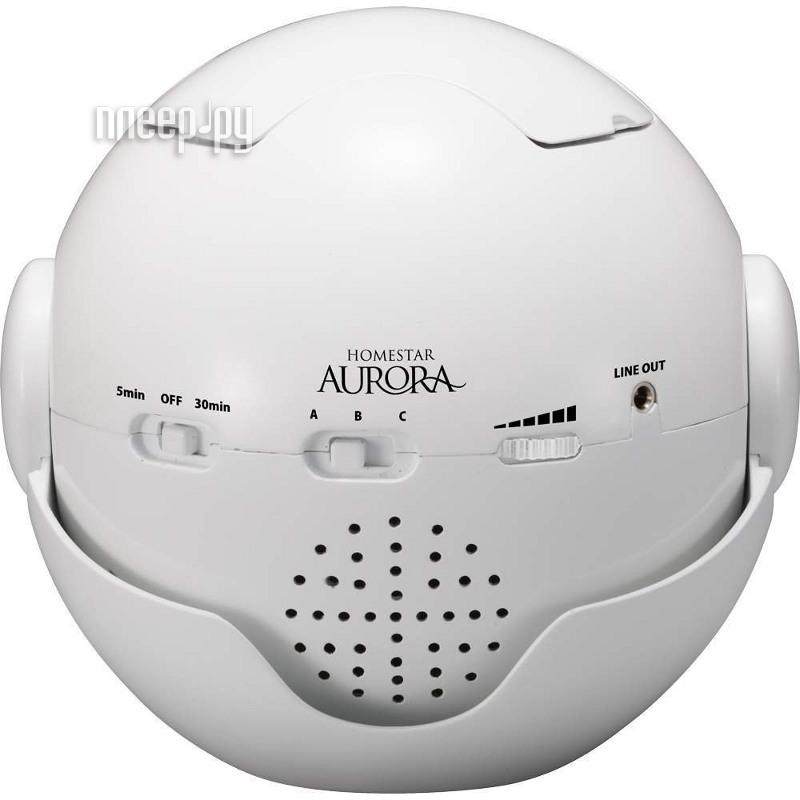 Домашний планетарий SegaToys Homestar Aurora Alaska White