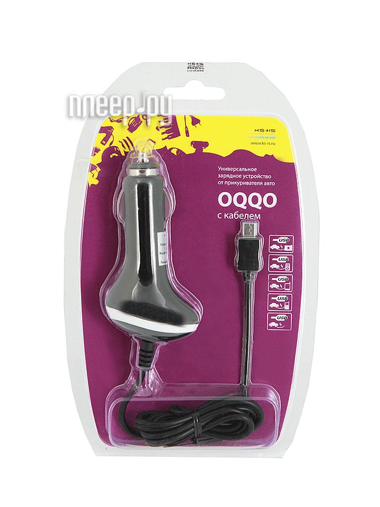 Зарядное устройство KS-is Oqqo KS-198MICRO microUSB 1000mA