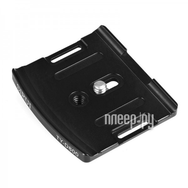 Площадка Sirui TY-D800 Quick Release Plate  Pleer.ru  1311.000