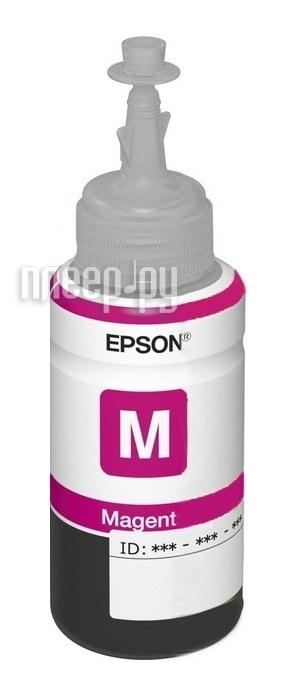 Картридж Epson T6733 C13T67334A Magenta для L800